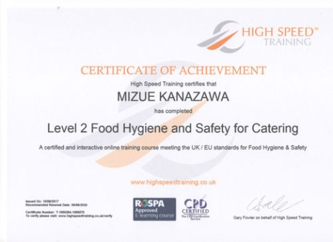 food_certificate_web