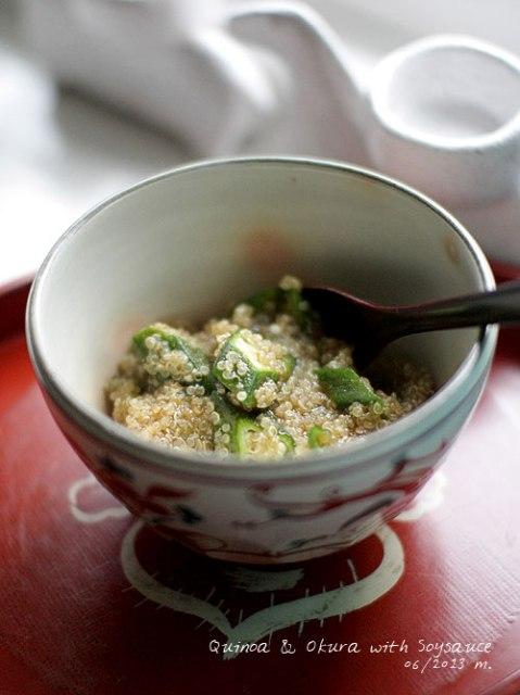 quinoa_okura
