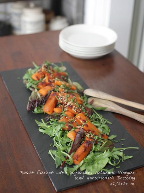 carrot_salad2
