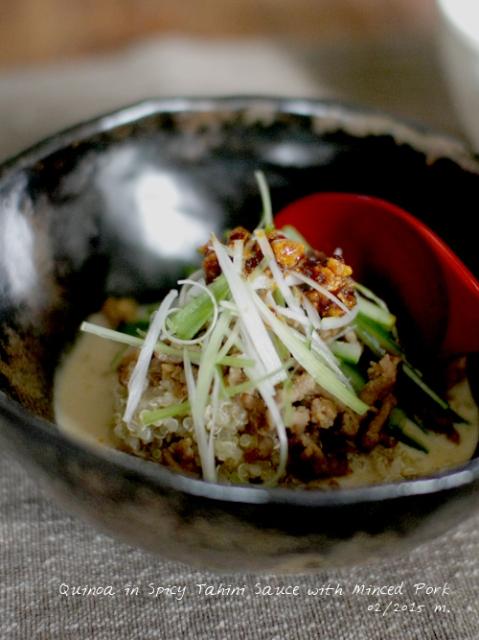 quinoa_tahini