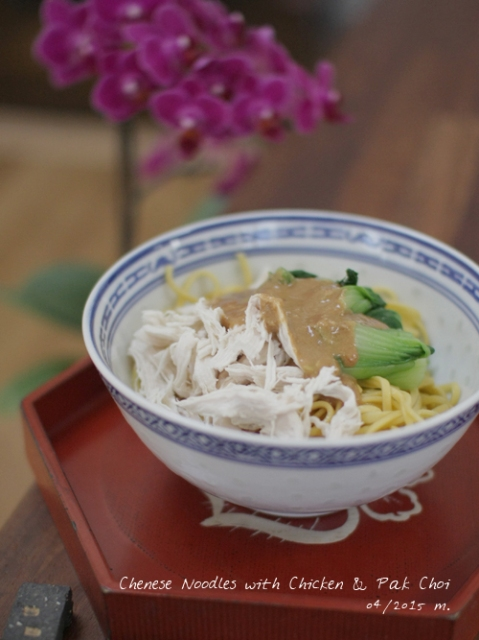 chinese_noodle_chicken_pakchoi