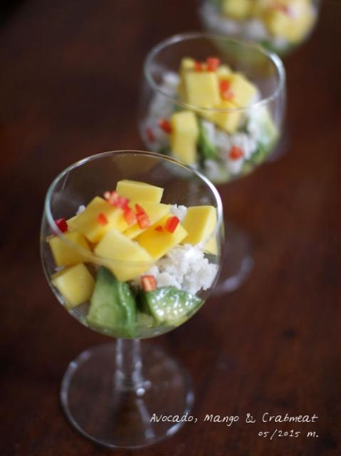 avocado_mango