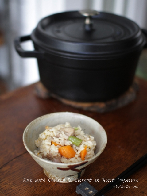rice_chicken_carrot