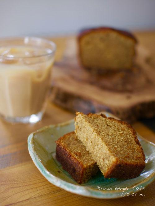 brown_ginger_cake_logo